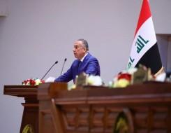 صوت الإمارات - العراق والإمارات يوقعان عقدا لبناء 5 محطات كهروشمسية لتوليد الطاقة