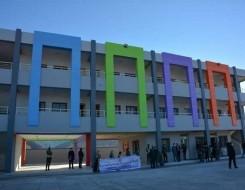صوت الإمارات - وزارة التربية والتعليم الإماراتية تطلق جائزتين دوليتين من إكسبو