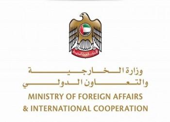"""صوت الإمارات - """"الخارجية الإماراتية"""" تستعرض خدماتها الرقمية في """"جيتكس 2021"""""""