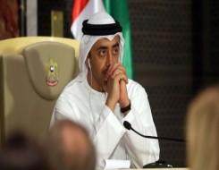 صوت الإمارات - وزير الخارجية الإماراتي يترأس اجتماع اللجنة العليا لمواجهة غسل الأموال