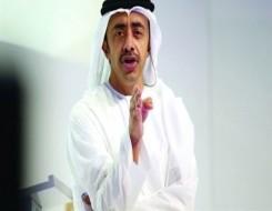 صوت الإمارات - اجتماع افتراضي بين وزراء خارجية إسرائيل والإمارات وأميركا والهند