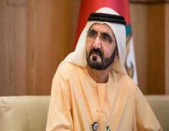 صوت الإمارات - محمد بن راشد يقر ميزانية الاتحاد حتى 2026 بإجمالي 290 مليار درهم