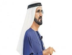 صوت الإمارات - محمد بن راشد يعتمد رفع قيمة القرض السكني للمواطنين في دبي إلى مليون درهم