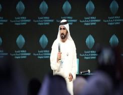 صوت الإمارات - مجلس شما محمد للفكر والمعرفة يناقش وثيقة مبادئ الخمسين