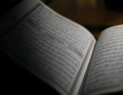 صوت الإمارات - حاكم الشارقة يهدي مجمع القرآن الكريم أربعة مخطوطات لمصاحف نادرة