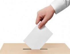 صوت الإمارات - التيار الصدري يتصدر النتائج الأولية للإنتخابات العراقية بعدما بلغت نسبة المشاركة 41%