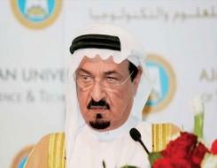 صوت الإمارات - سياحة عجمان تنظم النسخة الثانية من معرض الطوابع والعملات