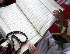صوت الإمارات - فتح باب المشاركة في مسابقة الشيخة فاطمة للقرآن الكريم في الإمارات