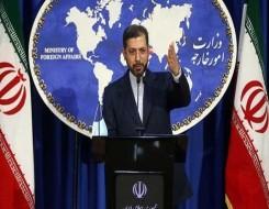صوت الإمارات - الخارجية الإيرانية تعلن أن محادثات فيينا ستستأنف قريباً خلال الأسابيع المقبلة