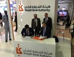صوت الإمارات - معرض الشارقة الدولي للكتاب في مركز إكسبو الشارقة بمشاركة 85 كاتبًا من 22 دولة