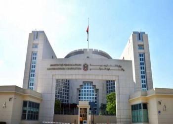 صوت الإمارات - الإمارات ترفض أية محاولة لعرقلة تحقيق الأمن والاستقرار في السودان
