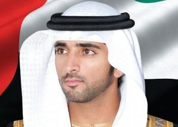 صوت الإمارات - حمدان بن محمد يصدر قراراً بشأن تنظيم المُصلّيات في إمارة دبي