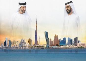 صوت الإمارات - «صحة أبوظبي» ومركز أبوظبي للصحة العامة يحصدان 8 جوائز عالمية في الاستجابة لكوفيد-19