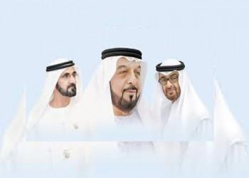 صوت الإمارات - رئيس الإمارات يصدر مرسوما جديدا بتعيين مستشار له