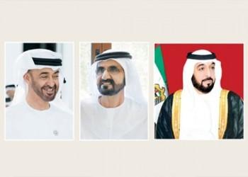 صوت الإمارات - تعرف على تاريخ التشكيلات الحكومية في دولة الإمارات