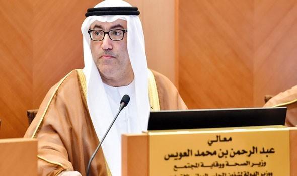 """صوت الإمارات - تعاون بين هيئة الخدمة الوطنية ومؤسسة الإمارات للخدمات الصحية في """"ملف المواطن الشامل"""""""