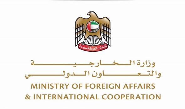 """صوت الإمارات - """"الخارجية """" تتسلم البراءة القنصلية لقنصل عام المغرب"""