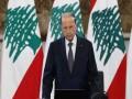 صوت الإمارات - عون يدعو لمحاسبة المسؤولين عن أحداث بيروت والمحرضين عليها