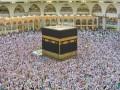 """صوت الإمارات - إقامة أول صلاة في الحرم المكي """"دون تباعد"""" عقب تخفيف الإجراءات الاحترازية الخاصة بـ""""كورونا"""""""
