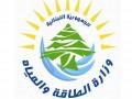 صوت الإمارات - الإمارات ترحب بمسؤولين من قطر وتركيا في مؤتمر للغاز الطبيعي