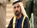 صوت الإمارات - الإمارات تتبنى منهجية جديدة لعمل الحكومة لـ50 عاما وتعلن تعديلات وزارية