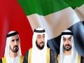 صوت الإمارات - رئيس الدولة ونائبه ومحمد بن زايد يهنئون خادم الحرمين الشريفين باليوم الوطني الـ 91