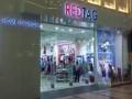 """صوت الإمارات - """"رد تاغ"""" تطلق مجموعة أزياء وأدوات منزلية جديدة لشهر رمضان"""