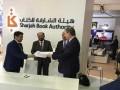 صوت الإمارات - الشارقة تبحث تعزيز العلاقات الثقافية مع مدن كوريا الجنوبية