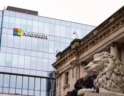 صوت الإمارات - مذكرة تفاهم بين الأعلى للجامعات ومايكروسوفت للتحول الرقمي