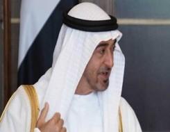 صوت الإمارات - بيان مشترك لدولة الإمارات وفرنسا