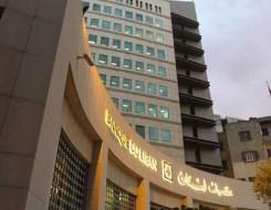 صوت الإمارات - مساع مصرفية تفشل بإعادة تنشيط العمليات الائتمانية بالدولار في لبنان