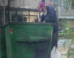 """صوت الإمارات - فلسطينية تنطلق بمشروعها """"الحجر الأزرق"""" من بقايا النفايات"""