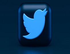 صوت الإمارات - «تويتر» يجعل إحدى تقنياته بمقابل مادي