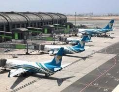 صوت الإمارات - حيلة بسيطة يمكن أن تساعدك في العثور على تذاكر طيران أرخص