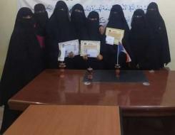 صوت الإمارات - أبرز الإنجازات العالمية للمرأة السعودية في موسوعة غينيس للأرقام القياسية