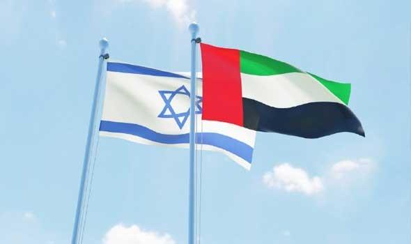 صوت الإمارات - إسرائيليون يتظاهرون احتجاجا على اتفاقية مع الإمارات