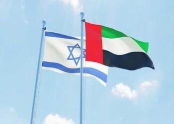صوت الإمارات - عقد أول مؤتمر افتراضي عن البحث والتطوير بين الإمارات وإسرائيل