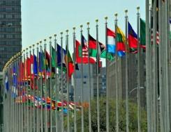 """صوت الإمارات - """"يونسكو"""" تتبنى قرارًا يؤكد بطلان إجراءات للاحتلال تهدف إلى تغيير طابع القدس المحتلة"""