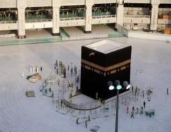 صوت الإمارات - إزالة علامات التباعد الاجتماعي في المسجد الحرام بعد فرضها منذ عامين
