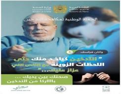 صوت الإمارات - الفحص بالأشعة المقطعية المبكرة يخفض وفيات سرطان الرئة