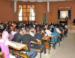 """صوت الإمارات - إماراتية في جامعة """"حمدان الذكية"""" تبتكر """"مدن تعليم المستقبل"""""""