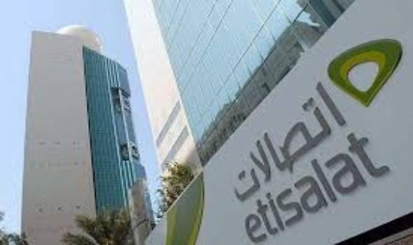 اتصالات الإمارات تعلن تعيين 100 خريج مواطن بنهاية 2021