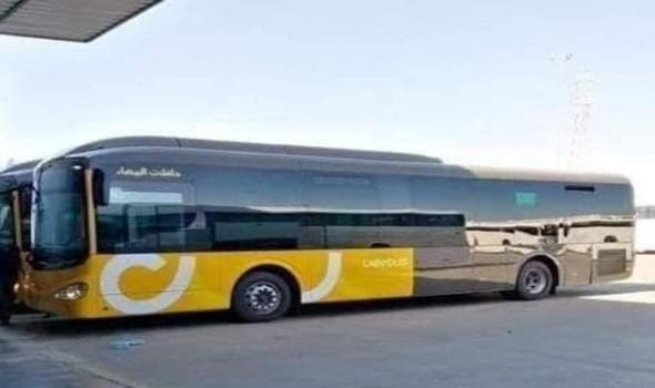 تطبيق ذكي يتيح للأهل تتبع أبنائهم في الحافلات المدرسية