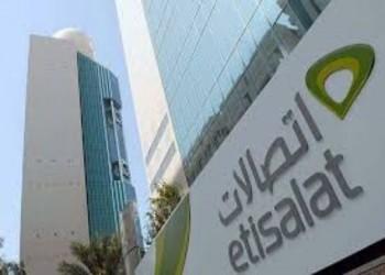 """صوت الإمارات - """"اتصالات الإمارات"""" تعلن تعيين 100 خريج مواطن بنهاية 2021"""