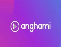 """صوت الإمارات - إيلي حبيب يكشف عن طموح """"أنغامي"""" لتصبح راديو العرب"""