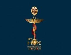صوت الإمارات - إختتام مهرجان الأمل السينمائي في السويد وبلجيكا تحصد حصة الأسد من الجوائز