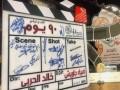 """صوت الإمارات - الفيلم السعودي الجديد """"90 يوم"""" يناقش قضايا مجتمعية هامة"""