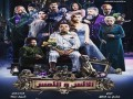 """صوت الإمارات - النقاد يشيدون بالاعتماد على """"المؤثرات البصرية"""" في أفلام الموسم الصيفي"""
